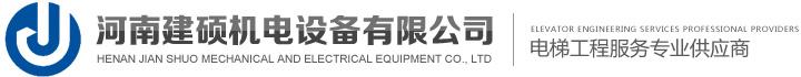郑州万博手机APP公司