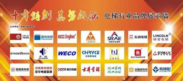 【凝心聚力、携手共赢】河南省万博手机APP创新发展大会成功召开!