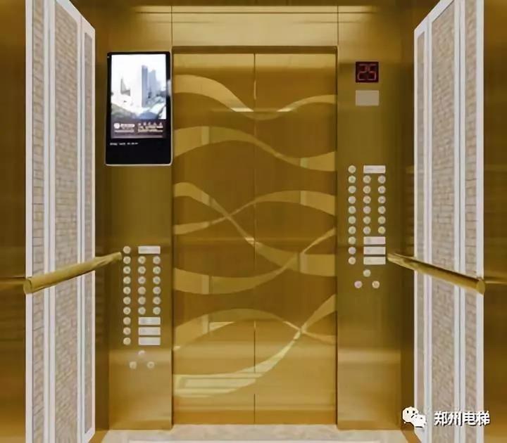 消除万博手机APP电子屏安全隐患 重庆主城区已更换近千台