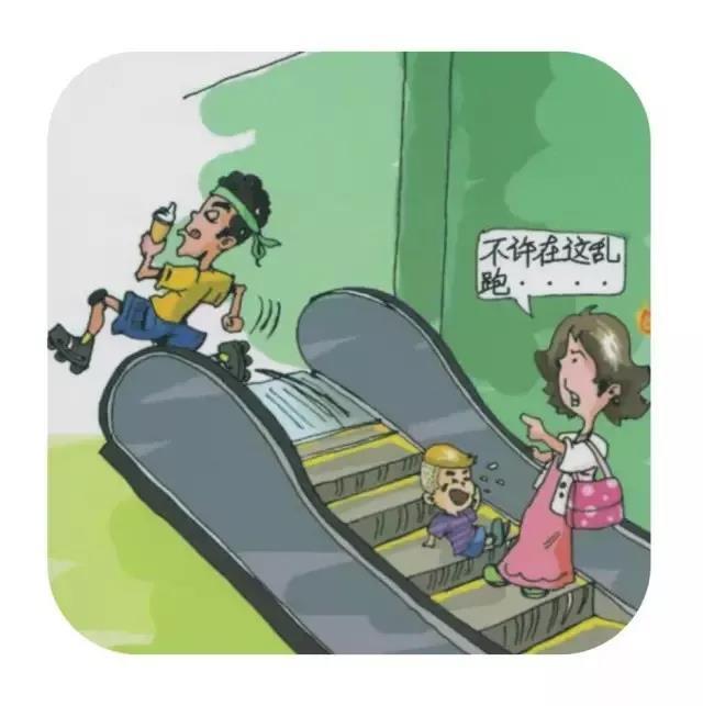 """搭乘扶梯不再是""""左行右立""""?"""