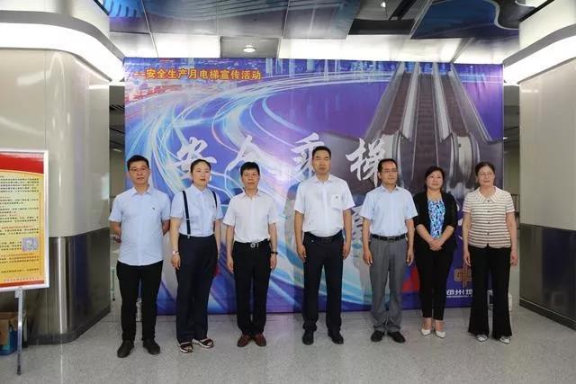郑州市万博手机APP应急处置中心开展万博手机APP安全知识进地铁活动