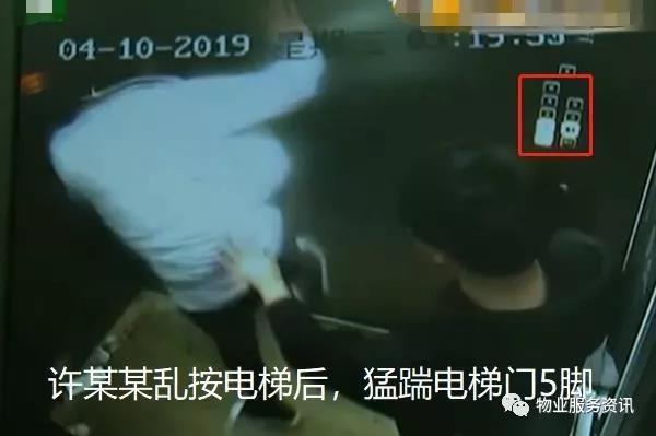 乘客连踹万博手机APP5脚,被罚4.6万判刑1年6个月,活该!