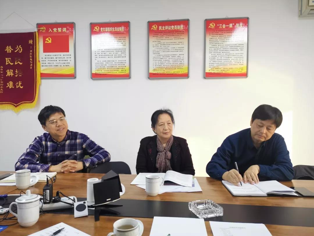 河南省特检院狠抓行风建设,推出有力举措