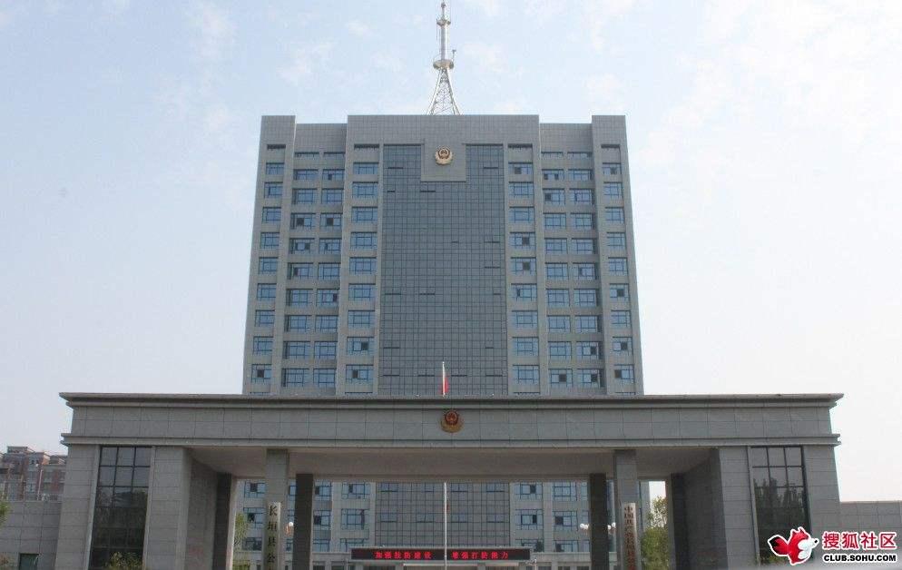公建manbetx客户端ios:长垣县公安局办公楼