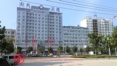 万博手机登录manbetx客户端ios:尉氏县妇幼保健院病房楼